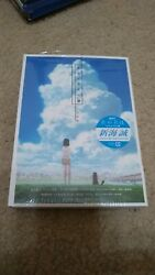 She and Her Cat Japanese Blu-ray Import With English Subtitles