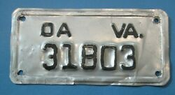 Small outdoor advertising license plate permit from Virginia $15.00