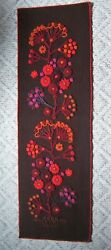 Vtg Mid Century Modern Puffy Embroidery Table Runner Wall Hanging Tapestry MCM