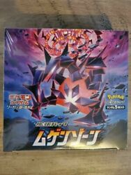 Pokemon Infinity Zone S3 Japanese Booster Box Sealed - US Seller! In Hand!
