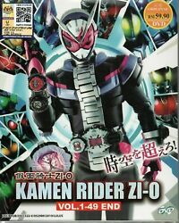 Kamen Rider Zi-O DVD (Vol : 1 to 49 end) with English Subtitle $27.99