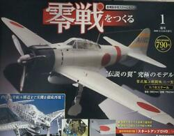 DeAGOSTINI Make Zero Fighter plane w the target lamp Not complete From Japan $527.77