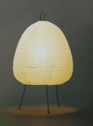NEW Isamu Noguchi Akari 1A Floor Table Lamp Washi Paper Japanese Light Handcraft $195.00