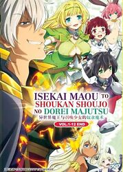 How Not to Summon a Demon Lord Eps.1 12 end with English Dubbed $14.35
