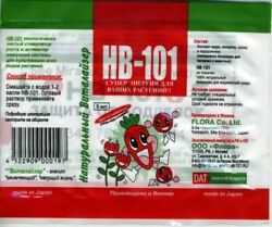 NEW HB 101 All Purpose Plant Vitalizer 6 ml Made in Japan $3.79