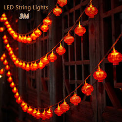 New Year Spring Festival 20 Lights Red Red Lantern LED String Lights Knot Lamp $5.05