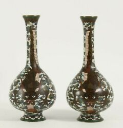 Pair Chinese White Ground Dragon Decorated Cloisonné Bottled Vases Qing ca. 1900 $507.45