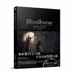 256 pages Bloodborne Game Art Book chinese ver $59.99