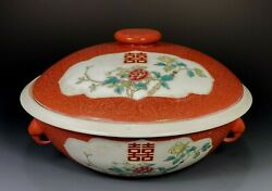 China Chinese Porcelain Scrafitto Surface Tureen w Floral amp; Auspicious Decor $575.00