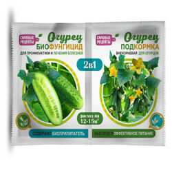 Fertilizer and protection for cucumbers 2in1 10gr 10 ml $1.69