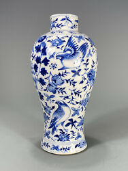 China Chinese Porcelain Blue amp; White Bird amp; Butterfly Decoration Qing ca. 1900 $900.00