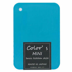 Japanese Mini Blue Plastic Household Cutting Board 8 3 8quot; x 6quot; Made in Japan $7.45