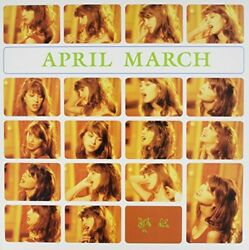 April March - Paris In April (in French & English W Gatefold) [New Vinyl]