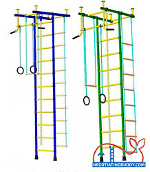 Indoor Sport Playground. Home Gym for Kids. Swedish Ladder rings rope ladder.