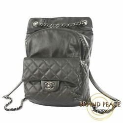 Chanel matelasse rucksack backpack leather metallic grey A90714 2015 new sold