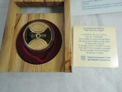 ISRAEL 1984 LIGHT kinetic art by YAACOV AGAM STATE MEDAL 1oz FINE GOLD +WOOD BOX
