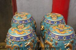 Chinese Royal Pure Bronze Cloisonne Dragon Lion Play Ball seat Four Round stool