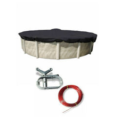 24' ft Round Above Ground Swimming Pool Winter Cover -  8 Year Warranty