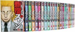 Shinjuku Swan Vol 1-38 Japanese Manga Anime Comic Book Complete Full Set Used
