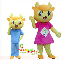 Reendeer Suit Dress Deer Mascot Costume Family Outfit Animal Parade Suits Gifts