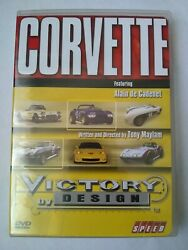 Victory By Design Corvette DVD Speed Channel
