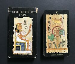 For Crafts or Parts: Russian Edition Egyptian Tarot Cards $9.50