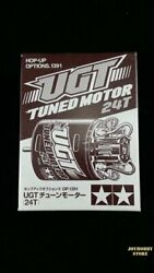 Tamiya 54391 RC Motor 24T Brushed 540 UGT Tuned JH 1:10 RC $25.90