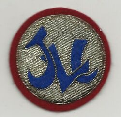 Bullion Japanese Made Two Inch Japanese Logistics Command Shoulder Patch $14.75