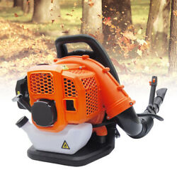 Commercial Gas Leaf Blower Backpack Gas powered Backpack Blower 2 Strokes 42.7CC