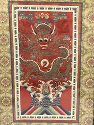 Antique Antique Chinese Silk Embroidered Dragon Red Robe Rank Badge Panel WOW $349.50
