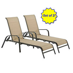 2 Patio Chaise Lounge Outdoor Adjustable Back Chair Tan Pool Yard Deck Beach