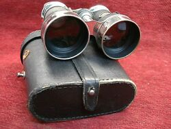 ANTIQUE CHEVALIER LEATHER COVERED BINOCULARS WITH CASE - OLDTIME FRENCH MANF.