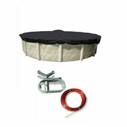 30' Round Above Ground Swimming Pool Winter Cover - 8 Year Warranty