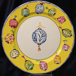 ESSEX COLLECTION PARTY LIGHTS DINNER PLATE 10 3 8quot; PAPER LIGHTS LANTERNS YELLOW $42.49