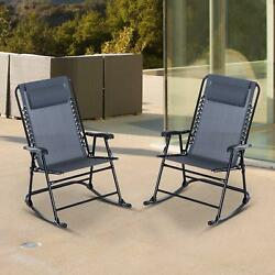 2 Piece Mesh Outdoor Patio Folding Rocking Chair Set Garden Rocker Chaise P3S8