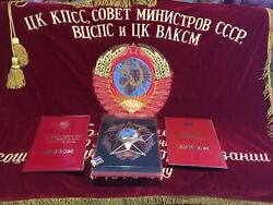 Five-year plan award Soviet Union VERY RARE