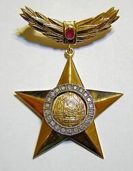 Romania communist Order HERO OF SOCIALIST REPUBLIC RSR made in GOLD