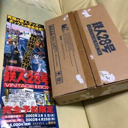 TETSUJIN 28 VINTAGE BOX PLUS NOVELTY POSTER ORIGINAL COLLECTIBLE F S FROM JAPAN $469.00