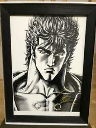 Fist of the North Star Comic Zenon extract  Reproduction Original Autographed FS