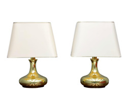 Pair of Brass Table Lamps Tulip 60s 60er Tischlampen Lampe $1350.00