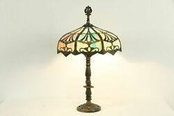 Curved Panel Stained Glass Shade Antique Lamp Hand Painted Base Milcast #34707 $795.00