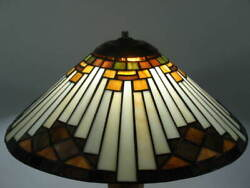 14quot; Art amp; Craft Tiffany Style Multi Color Stained Glass Light Lamp Floor Shade $39.99