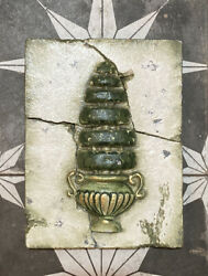 2003 DISENYO ARTS Collectable Classical Topiary Wall Plaque Hanging Tile 8quot;x6quot;x1 $17.99