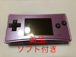 Nintendo Game Boy Micro with Pokemon Emerald Game Portable Not For Sale $451.12
