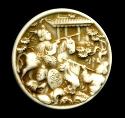 Antique Glass Buckle…Gorgeous 2quot; GENGHIS KHAN…Rosette Shank Type Finding $75.00