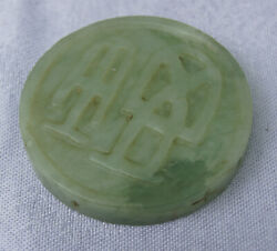 Chinese Jade Disc Or Amulet $89.00