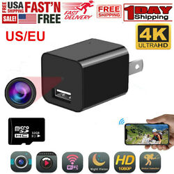Full HD1080P Mini Wifi Wireless Camera Motion Detection Security DVR Charger Cam $26.99
