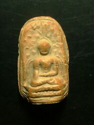 PHRA KONG THAI ANTIQUE FOR MERCHANT INVESTOR MIRACLE BUDDHA AMULET GREAT PENDANT $45.00
