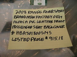 2008 RANGE ROVER SPORT BRAND NEW ALPACA LEATHER SEAT BACK COVER # HBA501800SMS
