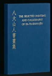 The Selected Painting and Calligraphy of Pa-ta-shan-jen Deluxe Edition of 20...